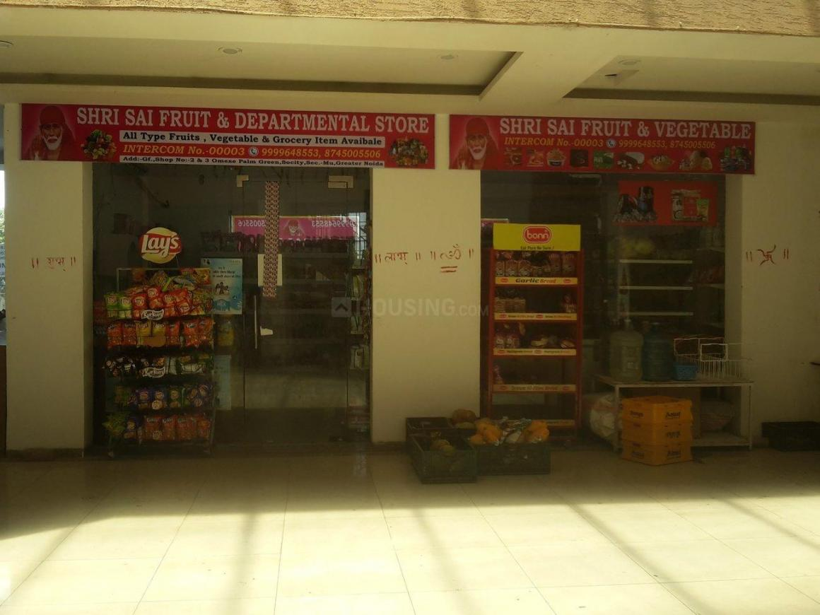 Shops Image of 780 Sq.ft 1 BHK Independent House for buy in MU Greater Noida for 3650000