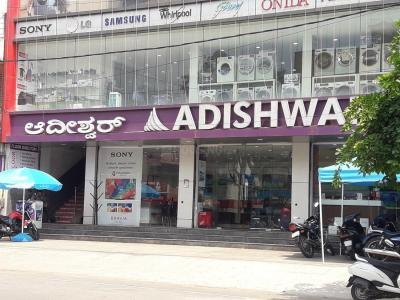 Shops Image of 1253 Sq.ft 3 BHK Apartment for buy in Akshaya Comforts, RR Nagar for 6500000