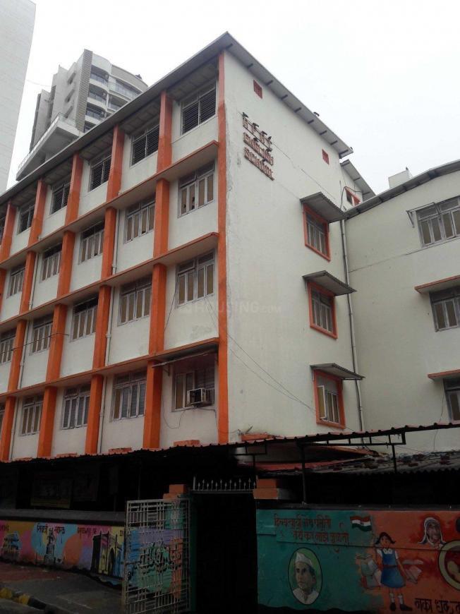 AFAC English School