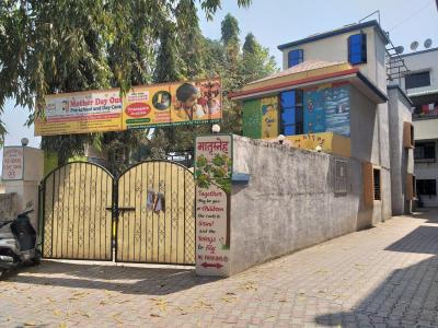 Schools &Universities Image of 429.91 - 673.5 Sq.ft 1 BHK Apartment for buy in Nagpal Marigold
