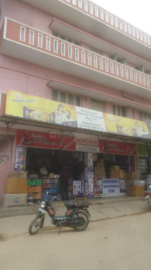 Nemichand Departmental store