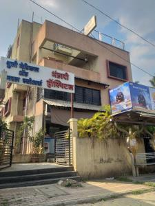Hospitals & Clinics Image of 571.0 - 1038.0 Sq.ft 2 BH Apartment for buy in Soham Riveria