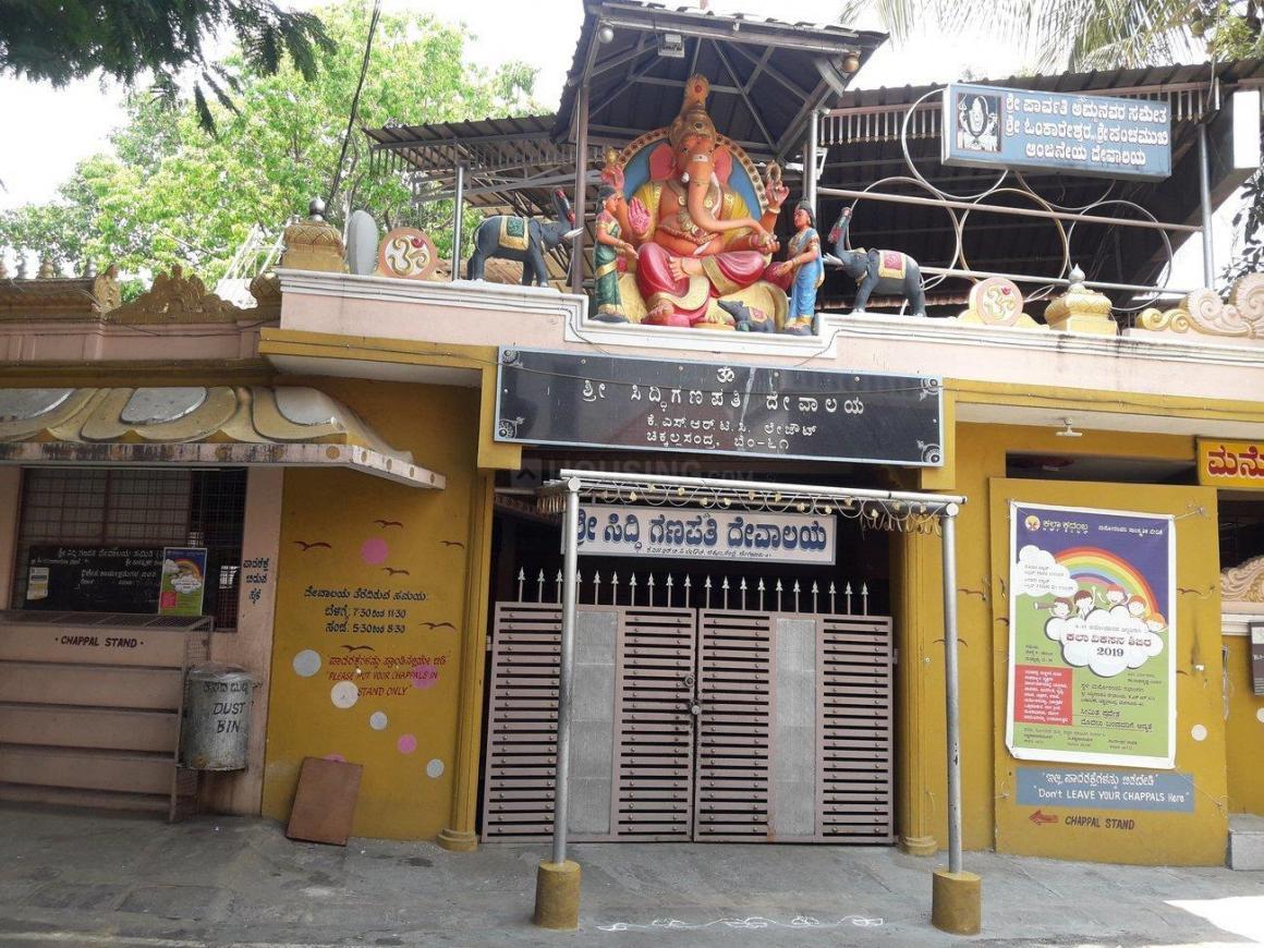 Sri Siddi Ganapathi Temple