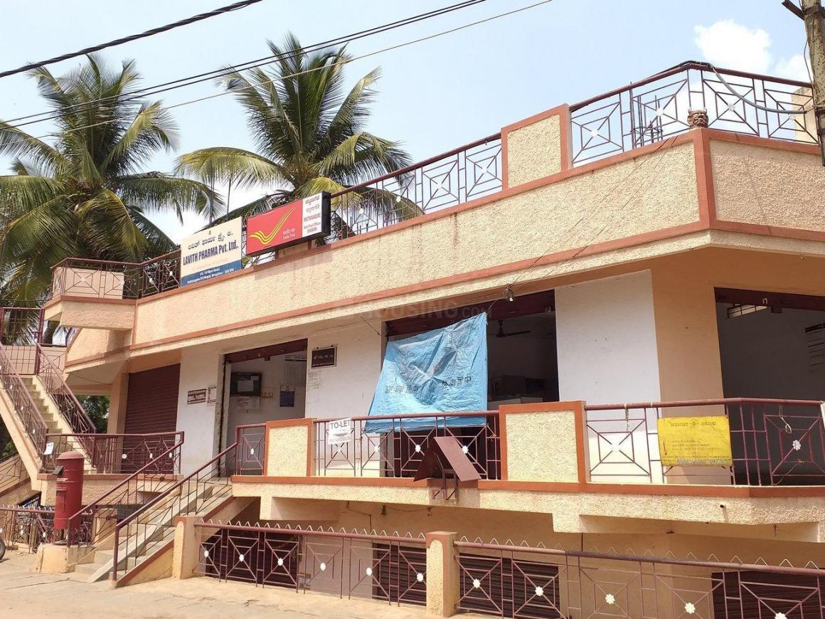 Rajarajeshwari Nagar Post Office