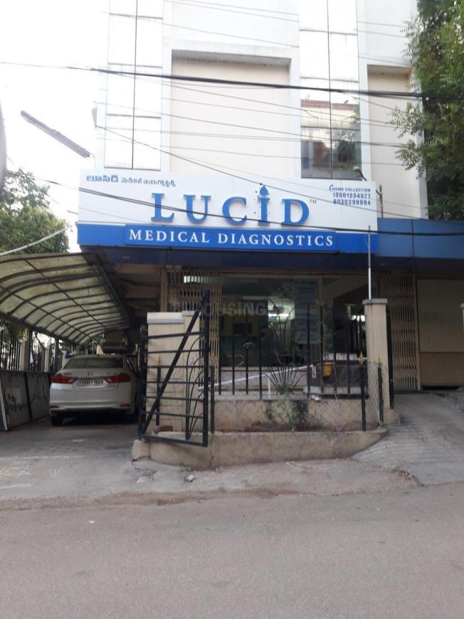 Hospitals & Clinics Image of 500 Sq.ft 1 BHK Independent House for buyin Nacharam for 7500000