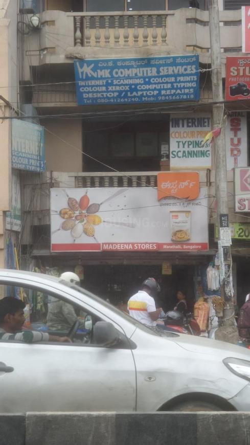Mohideen Stores