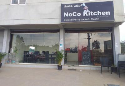 स्माइल सनी वेरणों में खरीदने के लिए 635 - 1395 Sq.ft 1 BHK अपार्टमेंट खाद्य और पेय अनुभाग  की तस्वीर