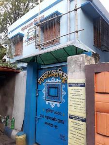 Schools &Universities Image of 0 - 1200.0 Sq.ft 3 BHK Apartment for buy in RS Kalikapur