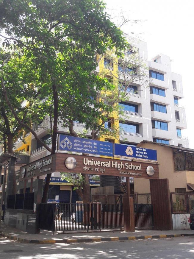 Universal High School