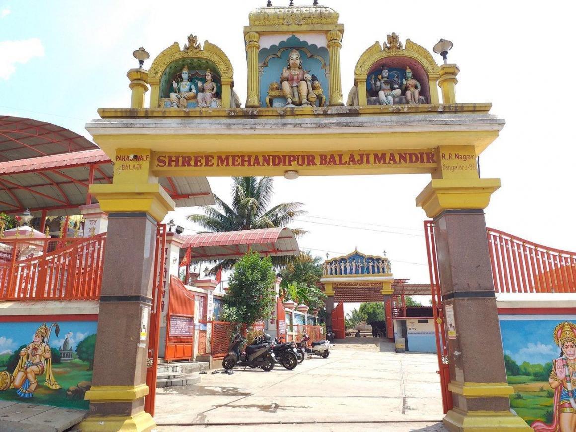 Hanumantha Temple