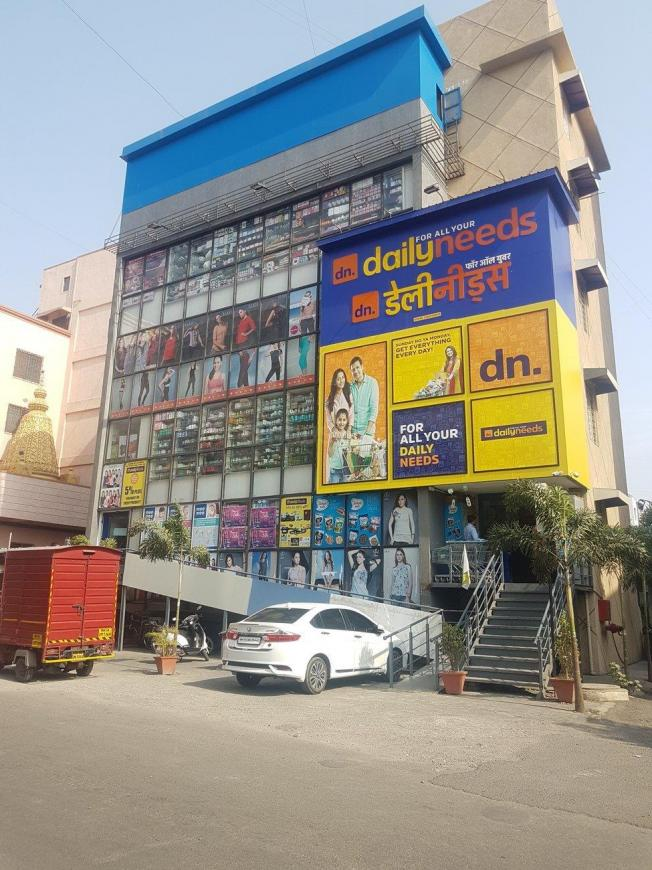 Shopping Malls Image of 0 - 887 Sq.ft 2 BHK Apartment for buy in Bhojwani HI Face