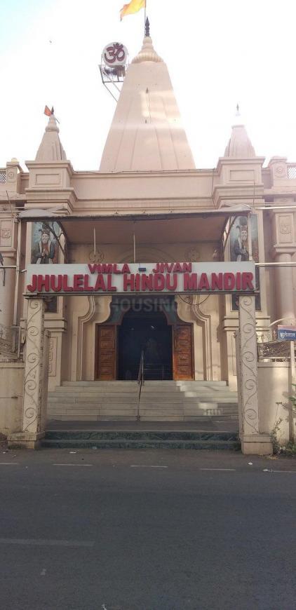 Vimla Jivan Jhulelal Hindu Mandir