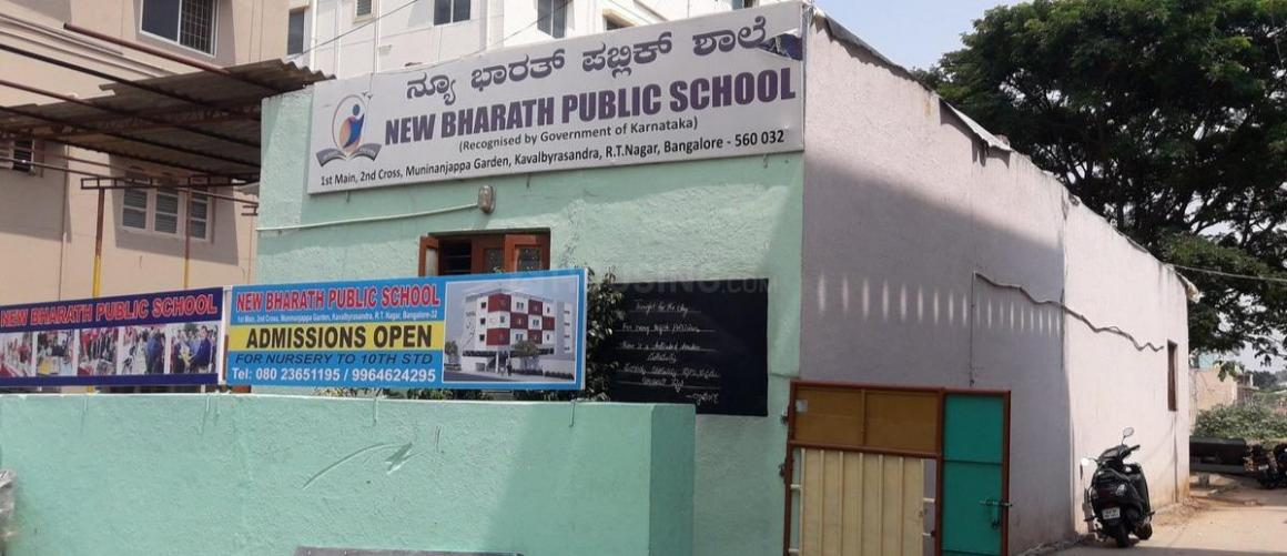 New bharath public school