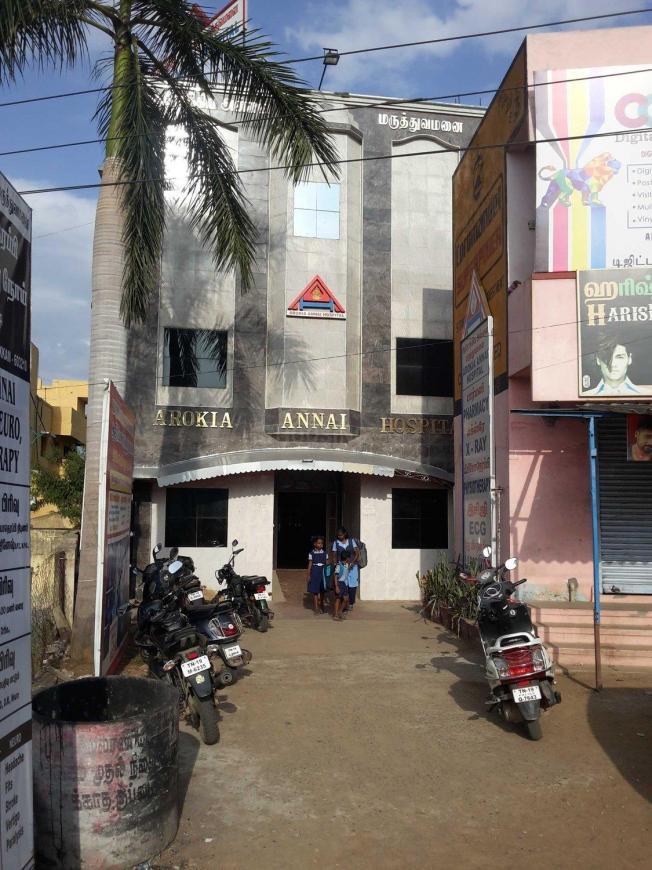 Arokia Annai Hospital and Medicals Laboratory