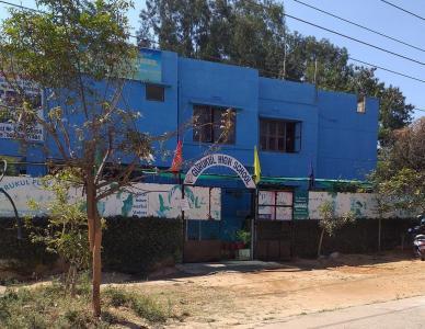 Schools & Universities Image of 300 Sq.ft 1 RK Independent House for rent in Mahadevapura for 10000