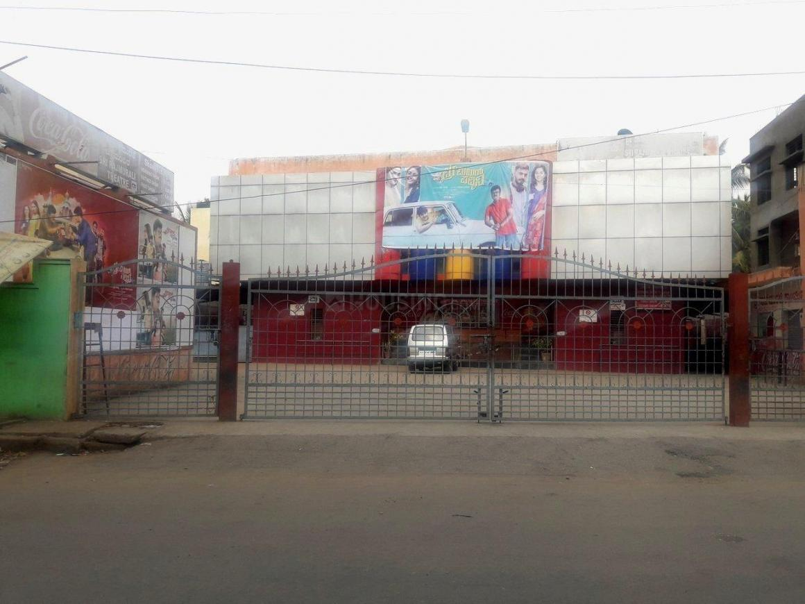 Movie Theatres Image of 20000 Sq.ft 3 BHK Independent House for buy in Sahakara Nagar for 19000000