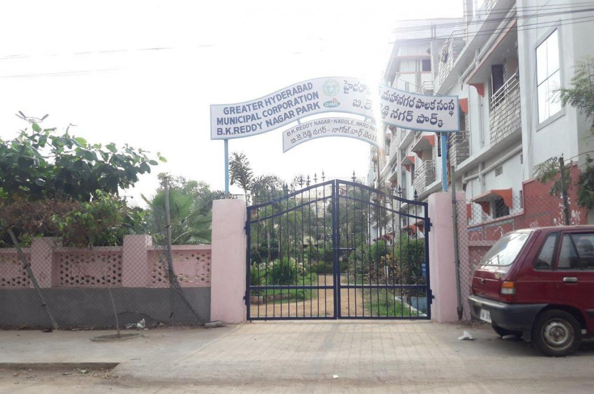 Parks Image of 990.0 - 1449.0 Sq.ft 2 BHK Apartment for buy in EAPL Sri Tirumala Flora