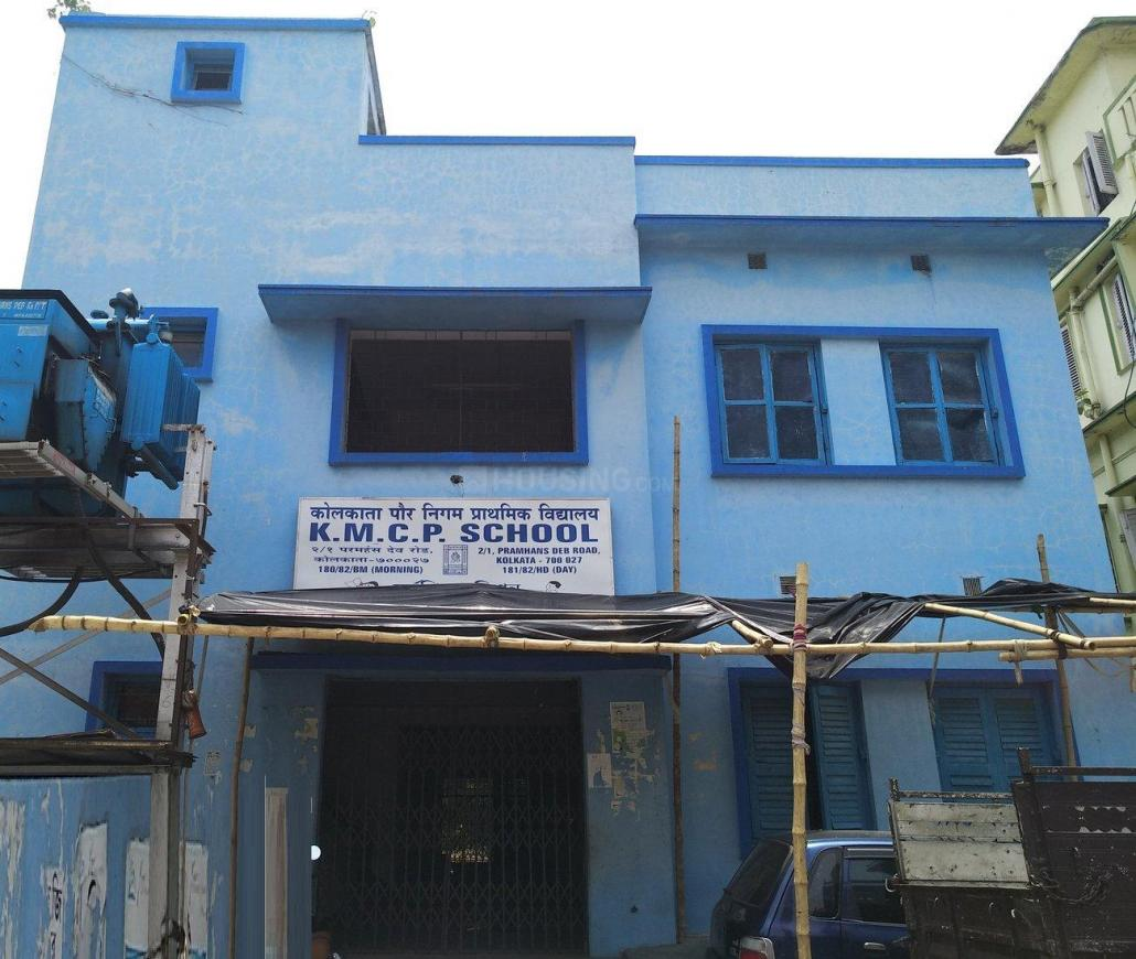 Schools &Universities Image of 0 - 1700.0 Sq.ft 3 BHK Apartment for buy in Diamond Heights