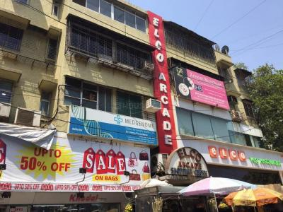 Shopping Malls Image of 2208.75 - 2225.76 Sq.ft 4 BHK Apartment for buy in 81 Aureate