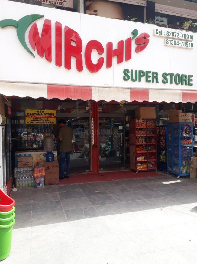 Groceries/Supermarkets Image of 815.0 - 4115.0 Sq.ft 1 BHK Apartment for buy in Amrapali Silicon City