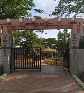 Parks Image of 814 Sq.ft 2 BHK Apartment for buy in Sunway Greenway Homes, Ambattur for 4225000