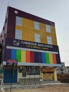 Schools &Universities Image of 0 - 660.0 Sq.ft 2 BHK Apartment for buy in Hyderabad HIC Green Avenue Phase 1