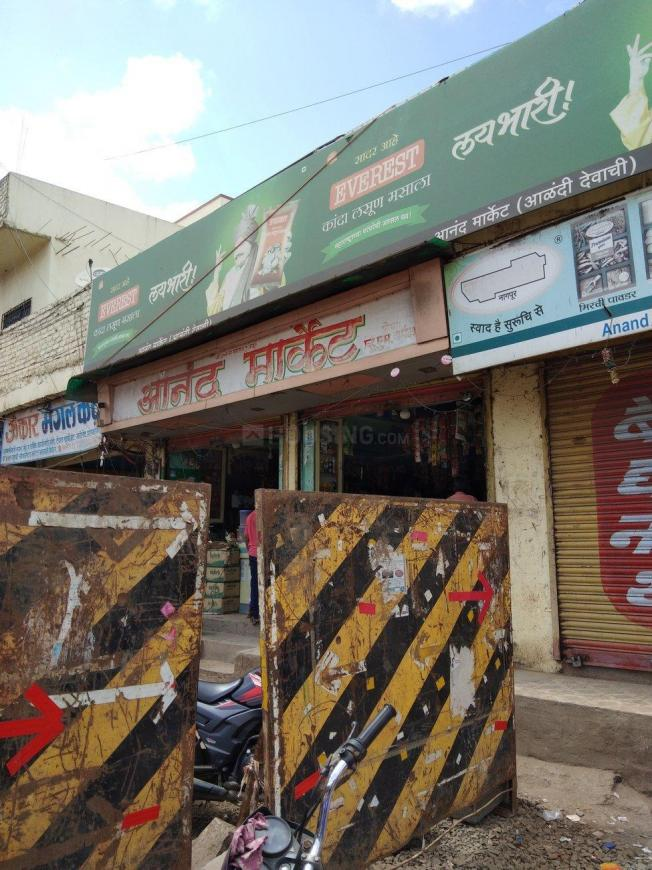 Anand Super Market