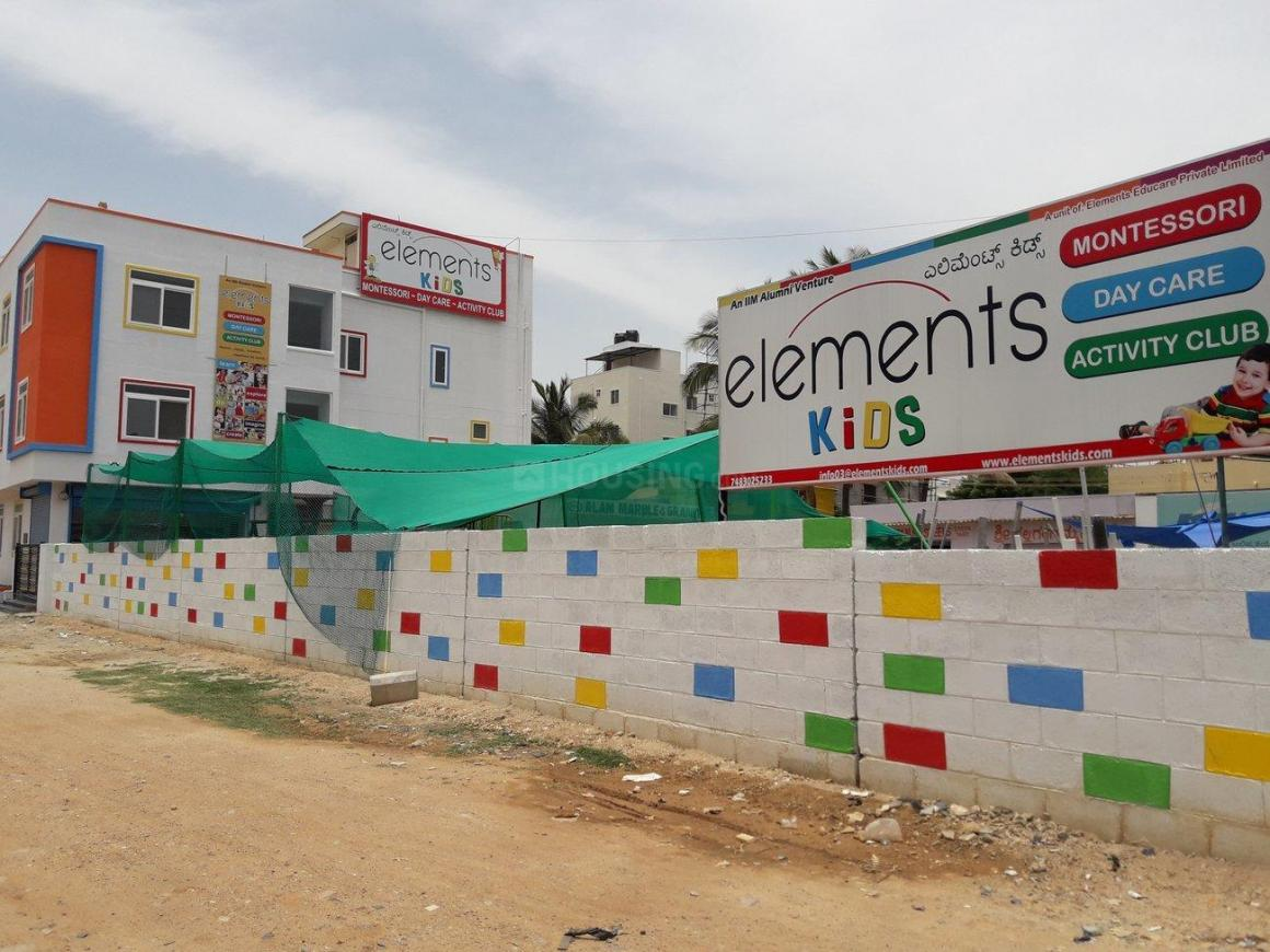 Schools & Universities Image of 1200 Sq.ft 2 BHK Independent House for buy in Doddakannelli for 10500000