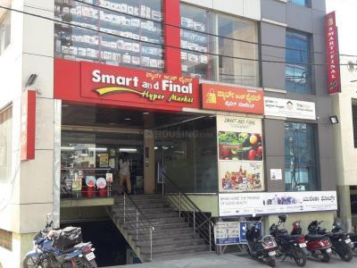 Groceries/Supermarkets Image of 0 - 1450.0 Sq.ft 3 BHK Apartment for buy in Prakruthi Sri Sai Brindhavan