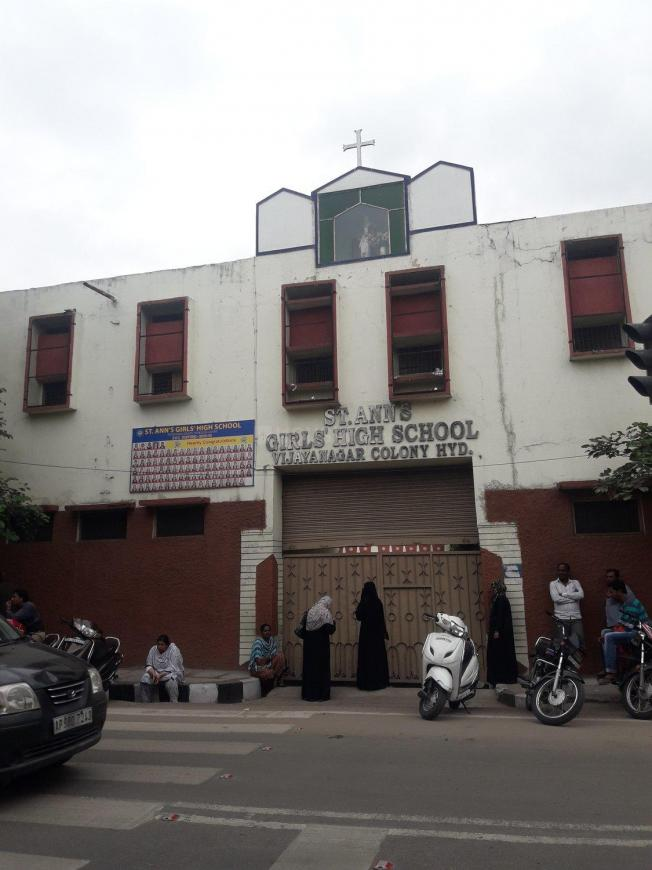 St Anns Girls High School