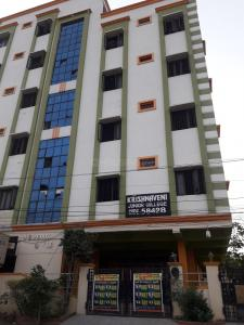 Schools &Universities Image of 0 - 850 Sq.ft 2 BHK Apartment for buy in RAP Balaji Akkamma Residency
