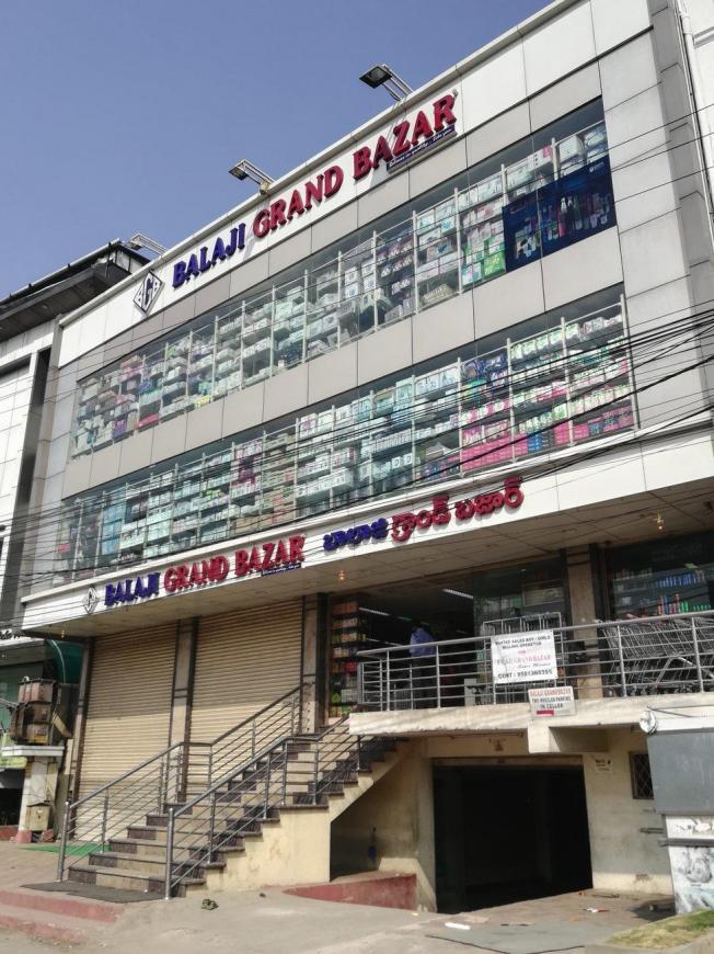 Balaji Grand Bazar