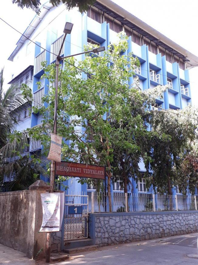 Schools &Universities Image of 233.36 - 1028.92 Sq.ft 1 BHK Apartment for buy in Gaurang New Thana CHS