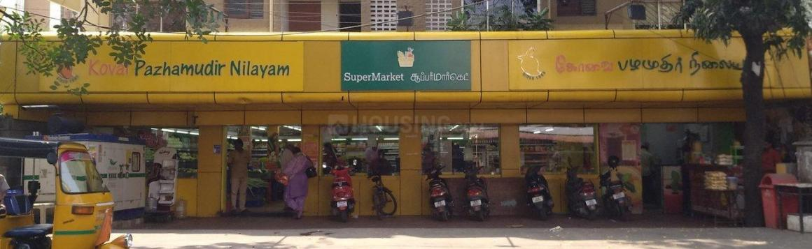 Groceries/Supermarkets Image of 0 - 1161 Sq.ft 2 BHK Apartment for buy in Nathans Shridhana