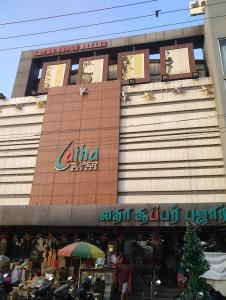 Groceries/Supermarkets Image of 1176.0 - 1206.0 Sq.ft 3 BHK Apartment for buy in Sri Agathiya Flats