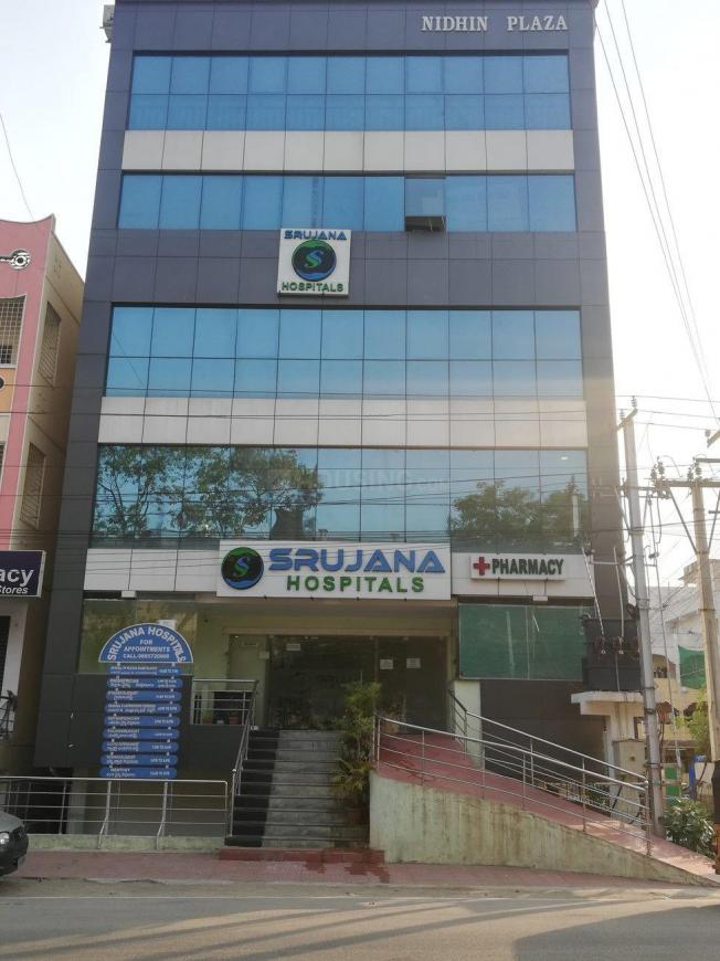 Hospitals & Clinics Image of 565 Sq.ft 1 BHK Apartment for buyin Quthbullapur for 2000000