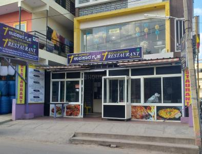 Food & Drinks Section Image of 1031 - 1415 Sq.ft 2 BHK Apartment for buy in Divya Capsicon Enclave
