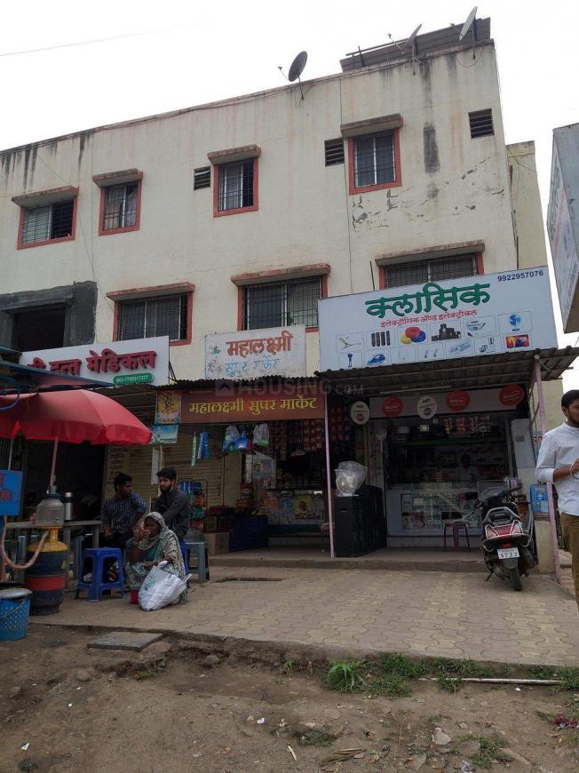 Mahalaxmi Super Market