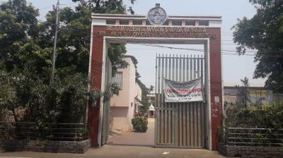 रामणियम सुमिकृश में खरीदने के लिए 0 - 5000 Sq.ft 4 BHK अपार्टमेंट स्कूलों और विश्वविद्यालयों   की तस्वीर