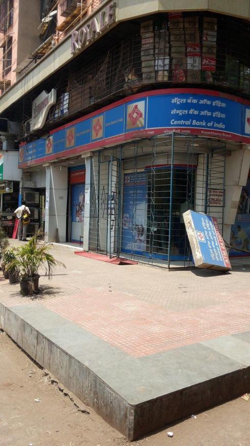 Banks Image of 1250 Sq.ft 2 BHK Independent House for buy in Kopar Khairane for 11000000