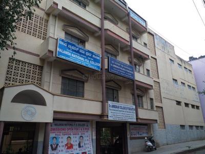 Schools & Universities Image of 4400 Sq.ft 4 BHK Villa for buy in RMZ Sawaan, Maruthi Nagar for 45000000
