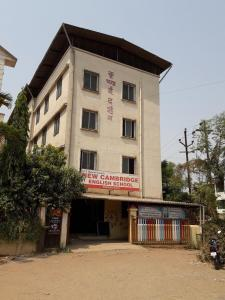 Schools &Universities Image of 515.0 - 710.0 Sq.ft 1 BHK Apartment for buy in MW Krishna Highland