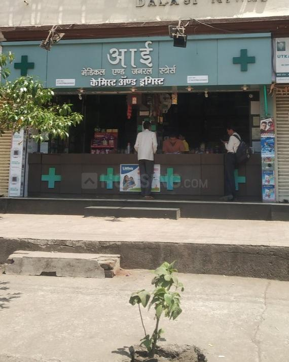 Pharmacies Image of 665 Sq.ft 1 BHK Apartment for buy in New Panvel East for 5500000
