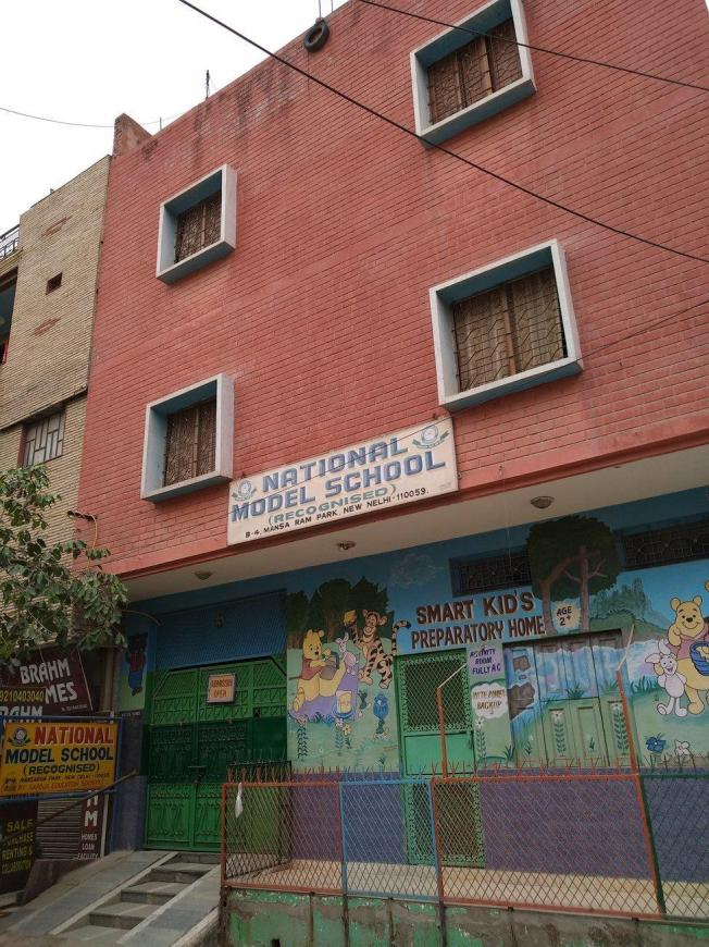 National Model School