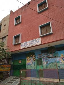 Schools &Universities Image of 400.0 - 950.0 Sq.ft 1 BHK Builder Floor for buy in Delhi Floors