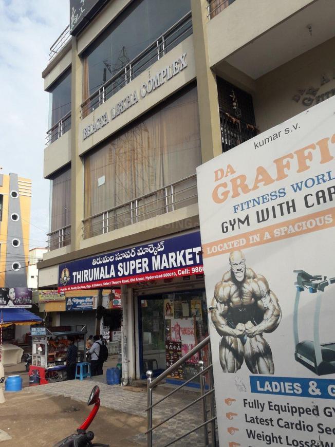 Thirumala Super Market