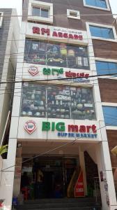 Shops Image of 1100.0 - 1375.0 Sq.ft 2 BHK Apartment for buy in Krishna Mystiq