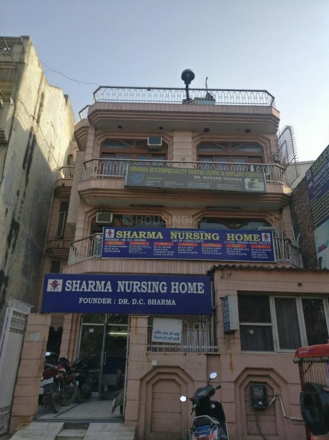 Sharma nursing  home