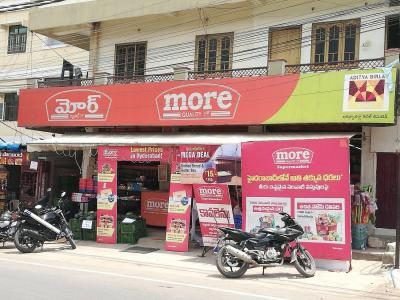 Groceries/Supermarkets Image of 918 Sq.ft 2 BHK Apartment for buy in Urbanrise Spring Is In The Air, Miyapur for 4222800
