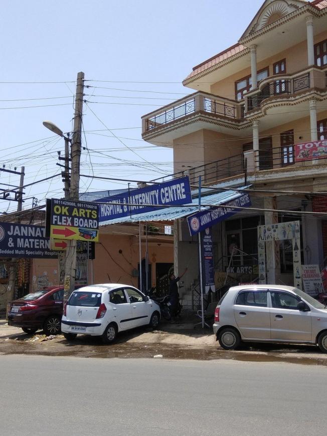 Jannat Hospital and Maternity Centre